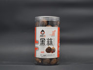 Black garlic has higher nutritional value than white garlic? Lets follow the black garlic manufacturers to take a look!